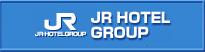 JRホテルグループ