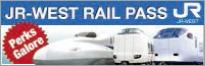 JR-WEST RAIL PASS